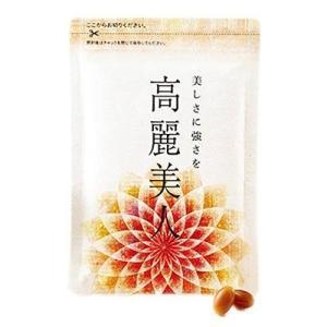 高級品質の紅参6年根だけを100%使用した韓国・プンギ産の高麗人参サプリメント。韓国では日常的によく...