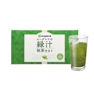 ユーグレナの緑汁 抹茶仕立て (1包3g×31包入)送料無料★飲むミドリムシ  みどりむし ミドリム...