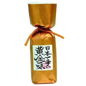 京都祇園 黄金一味 13g(瓶) 【送料無料】|sup-s