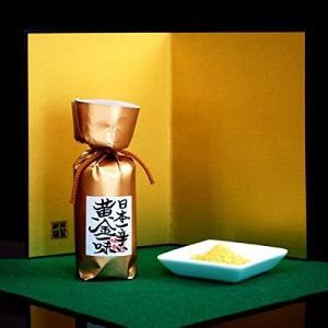 京都祇園 黄金一味 13g(瓶) 【送料無料】|sup-s|02