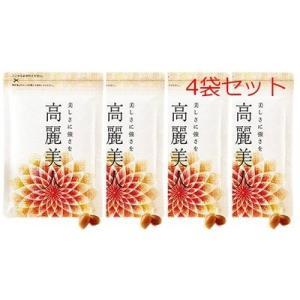 4袋セット 高級品質の紅参6年根だけを100%使用した韓国・プンギ産の高麗人参サプリメント。韓国では...