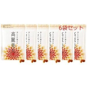 6袋セット 高級品質の紅参6年根だけを100%使用した韓国・プンギ産の高麗人参サプリメント。韓国では...