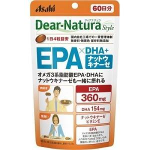 [商品詳細]【商品説明】「ディアナチュラスタイル EPA×DHA+ナットウキナーゼ 60日分 240...