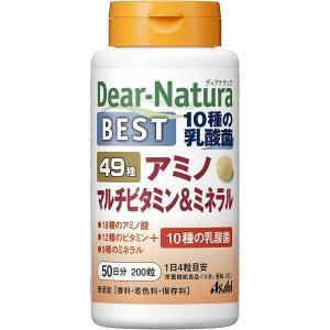 定番 アサヒグループ食品 ディアナチュラ ベスト49 アミノマルチビタミン&ミネラル 200粒(50...