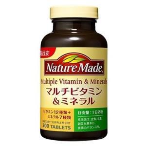 定番 大塚製薬 ネイチャーメイド マルチビタミン&ミネラル 200粒 送料無料|sup-s