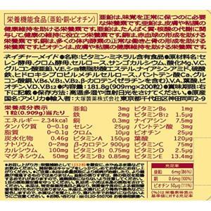 定番 大塚製薬 ネイチャーメイド マルチビタミン&ミネラル 200粒 送料無料|sup-s|02
