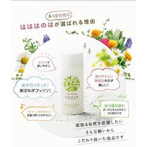 はははのは ホワイトニング ジェル 30g コハルト 植物由来成分配合 歯みがき粉 送料無料|sup-s|08