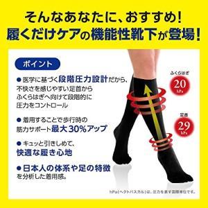 メディキュット 機能性靴下 男女兼用 着圧 加圧 ソックス L 立ち仕事 デスクワーク フライト用 sup-s 05