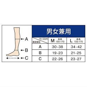 メディキュット 機能性靴下 男女兼用 着圧 加圧 ソックス L 立ち仕事 デスクワーク フライト用 sup-s 06