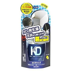 メーカー・ブランド:リベルタ  商品サイズ (幅×奥行×高さ) :5.3cm×5.3cm×11.3c...