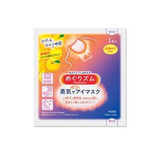 花王めぐりズム蒸気でホットアイマスクは、目を心地よい蒸気で温めてリラックスするアイマスク  メーカー...