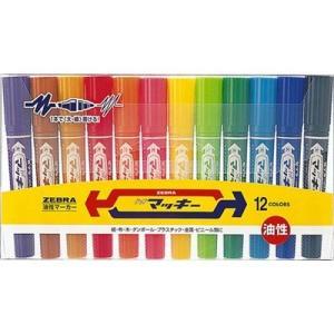 【12色】黒・青・ライトブルー・緑・ライトグリーン・黄・ピンク・紫・赤・オレンジ・ライトブラウン・茶...