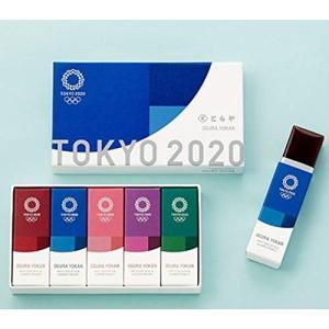 とらや 小倉羊羹 5本入 東京2020オリンピックエンブレム