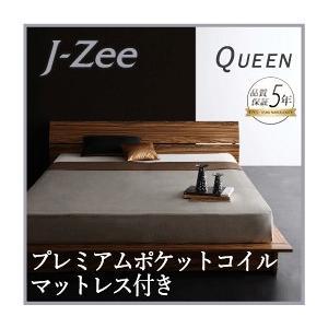 ベッド すのこ ローベッド クイーンベッド フロアベッド J-Zee  プレミアムポケットコイルマットレス付き クイーン(Q×1)の写真
