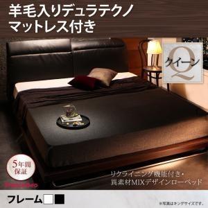 ローベッド ベッドフレーム フランスベッドマットレスセット クイーンベッド|supa-vinny