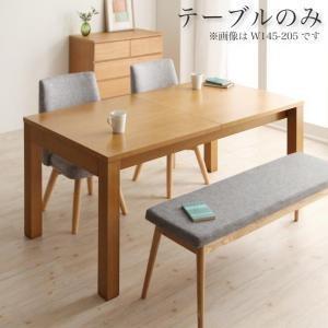 ダイニングテーブル 伸縮テーブル フィーア 単品 エクステンションダイニングテーブル 幅120−180の写真