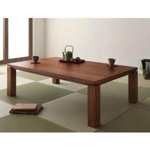 天然木ウォールナット材 和モダンこたつテーブル ストライトワイド/長方形(135×85)