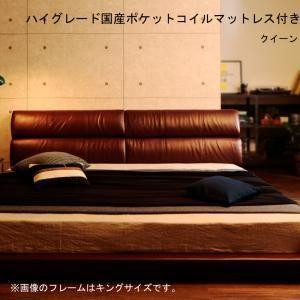 ベッド ヴィンテージ風 レザーベッド 大型サイズ フロア ローベッド OldLeather オールドレザー ハイグレード国産ポケットコイルマットレス付き クイーン|supa-vinny