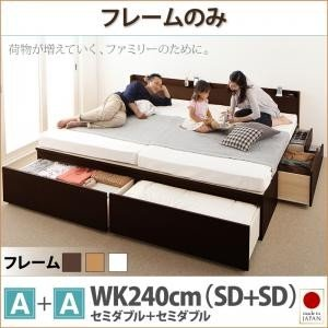 ベッド 大容量 収納 ベッド ファミリーチェストベッド TR...