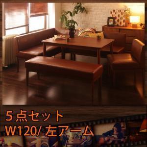 ダイニングテーブルセット 5点セット BULT レトロ カフ...
