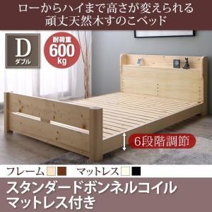 すのこベッド 頑丈 天然木すのこベッド 6段階高さ調節 イシュルト ローハイ スタンダードボンネルコイルマットレス付き ダブル|supa-vinny