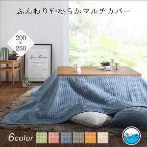 ●カバー 洗えるふんわりやわらか カバー ●カバーだけじゃない。ベッドに掛ければ、おしゃれインテリア...