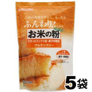 ■商品名/お米の粉で作ったミックス粉 料理・菓子用 ■原材料名/うるち米粉(国産)、馬鈴薯でん粉、加...
