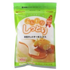 米粉ホットケーキミックス 600g 米粉 国内産 ホットケーキ パウンドケーキ スコーン 豆腐ケーキ ミックス