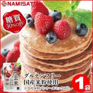 ■商品名/パンケーキミックス ■原材料名/米(国産)、大豆粉、玄米、食用植物油脂、マルトデキストリン...