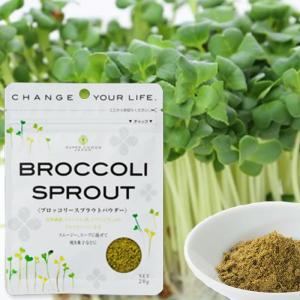 ■商品名/BROCCOLI SPROUT<ブロッコリースプラウトパウダー> ■原材料名/ブロッコリー...