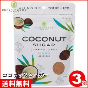 ■商品名/COCONUT SUGAR<ココナッツシュガー> ■原材料名/ココナッツ花蜜シュガー ■内...