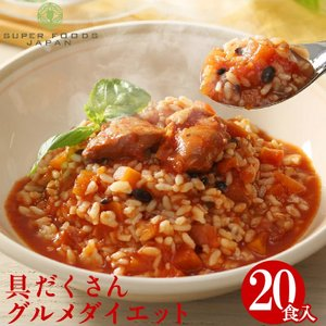リゾット ダイエット 十八穀米のスープリゾット 20食入 (スープ4味各5袋×リゾット用ライス20袋...