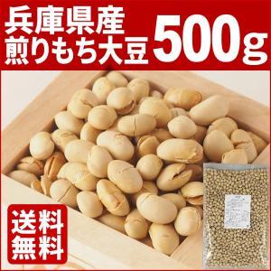 兵庫県の最西部に位置する佐用町で栽培されてきた在来大豆の「もち大豆」は、もちもちとした食感で、甘みが...