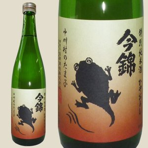 今錦 特別純米酒 中川村のたま子 ひやおろし 1.8L お酒 日本酒 清酒 長野県