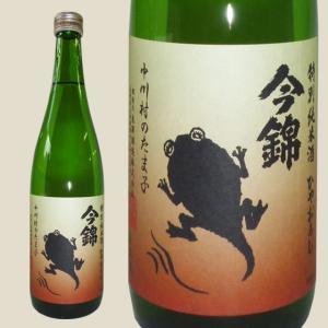 今錦 特別純米酒 中川村のたま子 ひやおろし 720ml お酒 日本酒 清酒 長野県