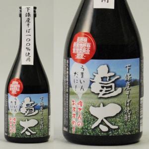 下條産のそばを100%使用した焼酎です。 5年間の熟成期間を経て出来上がったこの焼酎は、そばの香りが...