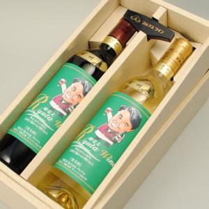 信州桔梗ヶ原で育てられ厳選された原料をもとに、熟成期間3年以上経過したワインです。赤ワインは辛口で、...