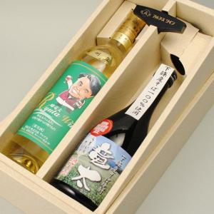 やや辛口で、セイベル9110やケルナーを使用しアルザス風のワインに仕上がっている白ワインと、下條産の...