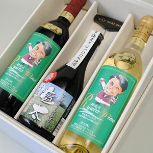 赤ワインは辛口で、メルロ、マスカットベリーAを使用、酸味とタンニンとのバランスが良く、飲みやすいボル...
