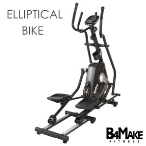B4MAKE(ビフォーメイク)エリプティカルバイクET7 [沖縄・離島は配送不可] / クロストレーナー 家庭用 ルームランナー トレッドミル 健康器具|super-sports