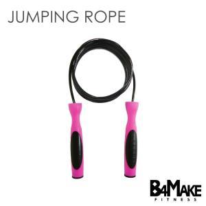 縄跳び とびなわ なわとび 大人用 B4MAKE(ビフォーメイク)ジャンピングロープ ジャンプロープ...
