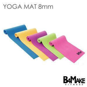ヨガマット 8mm ケース付き B4MAKE(ビフォーメイク) トレーニングマット ストレッチ マッサージ エクササイズマット ストレッチマット|super-sports