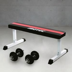 IROTEC(アイロテック)トライアルセット20/ダンベル20KGセット+フラットベンチ/筋トレ トレーニング器具 ベンチプレス バーベル トレーニングマシン 腹筋|super-sports