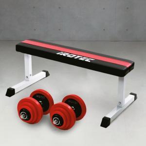 IROTEC(アイロテック)トライアルセットR40/ダンベル40KGセット+フラットベンチ/筋トレ トレーニング器具 ベンチプレス バーベル トレーニングマシン 腹筋|super-sports