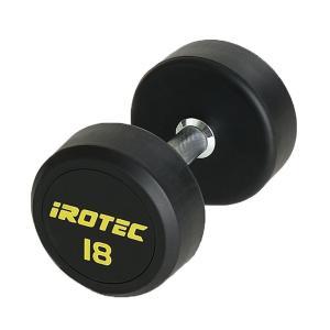 IROTEC(アイロテック)ジムダンベル 18KG/ダンベル トレーニング器具 筋トレ器具 筋トレグッズ ベンチプレス バーベル ウエイトトレーニング|super-sports