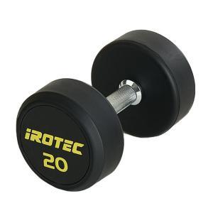 IROTEC(アイロテック)ジムダンベル 20KG/トレーニング器具 筋トレ器具 筋トレグッズ ベンチプレス バーベル ウエイトトレーニング|super-sports