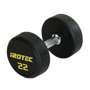 IROTEC(アイロテック)ジムダンベル 22KG/ダンベル トレーニング器具 筋トレ器具 筋トレグッズ ベンチプレス バーベル ウエイトトレーニング|super-sports