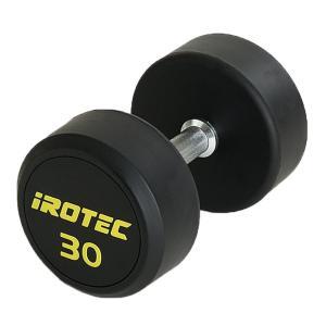 ダンベル IROTEC(アイロテック)ジムダンベル 30KG/筋トレ トレーニング器具 筋トレ器具 筋トレグッズ ベンチプレス ウエイトトレーニング スクワット|super-sports