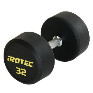 IROTEC(アイロテック)ジムダンベル 32KG/ダンベル トレーニング器具 筋トレ器具 筋トレグッズ ベンチプレス バーベル ウエイトトレーニング|super-sports
