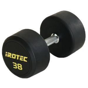 IROTEC(アイロテック)ジムダンベル 38KG/ダンベル トレーニング器具 筋トレ器具 筋トレグッズ ベンチプレス バーベル ウエイトトレーニング|super-sports